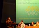 първа европейска конференция по аналитична психология на тема: